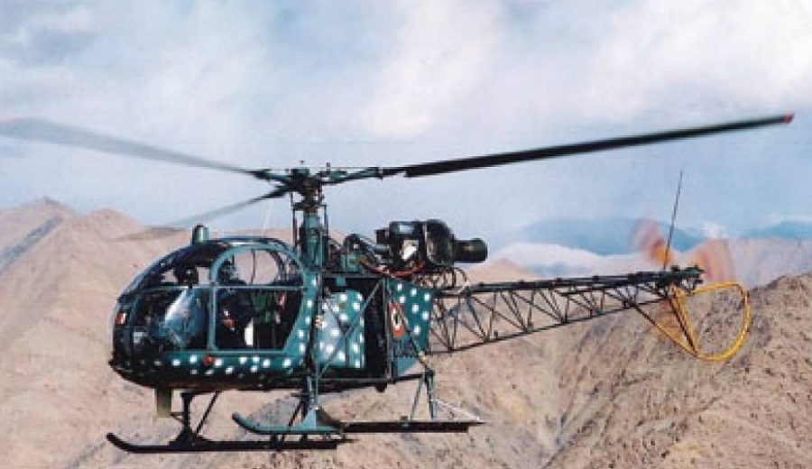 Cheetal helicopter