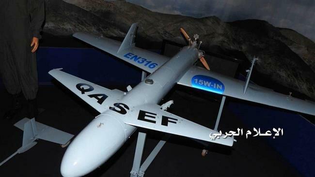 Drone HESA Qasef