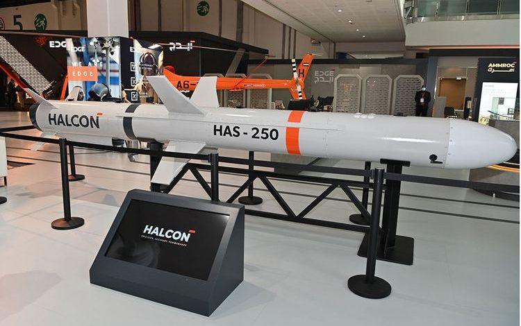 HAS-250 Halcon Antiship Missile