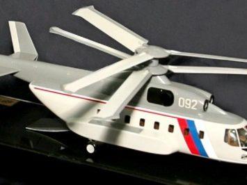 Ka-65 Minoga