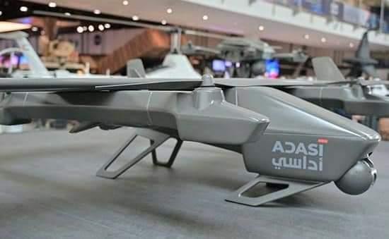 ADASI QX-4 drone