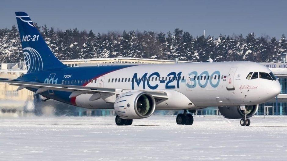 MC-21-300 selesaikan uji sertifikasi dalam kondisi lapisan es alami