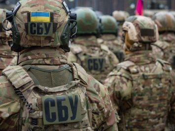 SBU Ukraina