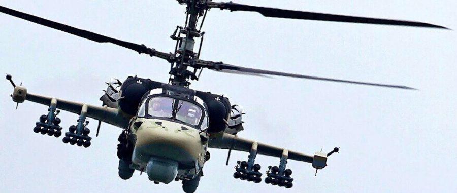 Ka-52 with Vikhr missiles