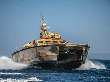 Tank boat Antasena