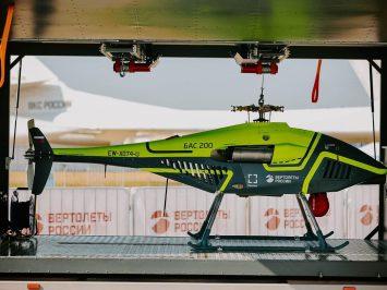 Drone BAS-200