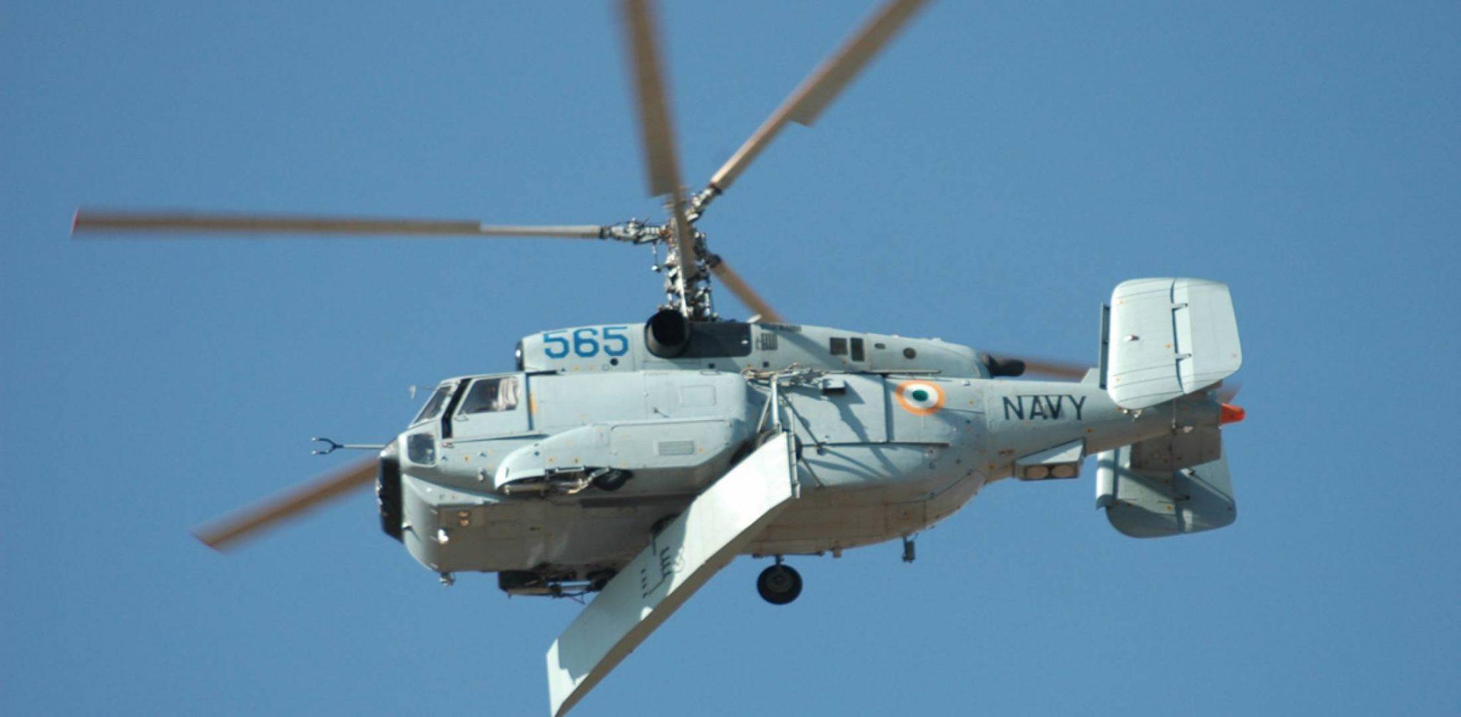 Ka-31 AEW India
