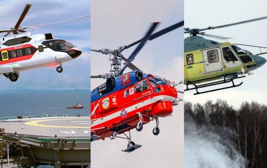 Mi-171A3, Ka-32A11M, dan Ansat-M