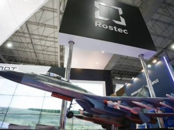 Rostec booth