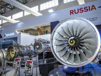 United Engine Corporation_