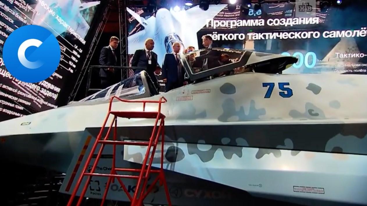 Vladimir Putin and Sukhoi Checkmate
